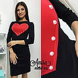 Женское модное платье с сердцем (3 цвета), фото 9