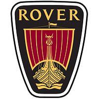 Ремонт рулевой рейки Rover (Ровер), фото 1