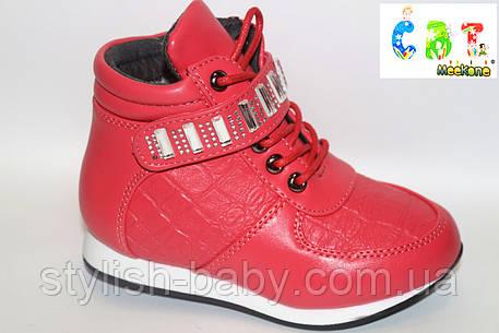 Детская демисезонная обувь бренда Meekone для девочек (рр. с 27 по 32), фото 2