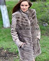 """Куртка- жилетка трансформер из норковых хвостов цвета """"капучино""""""""Crystal""""46 размер в наличии"""