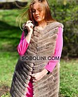 """Куртка- жилетка трансформер из норковых хвостов цвета """"капучино, 46 размер в наличии"""