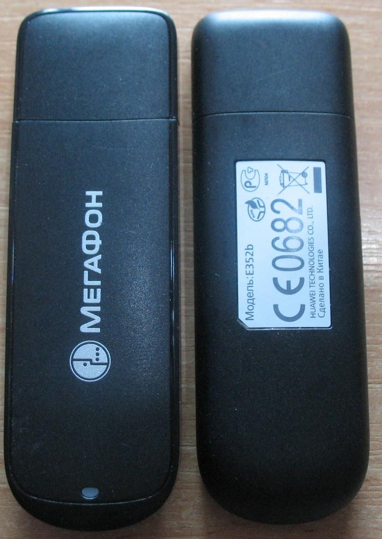 Модем Huawei e352b unlock