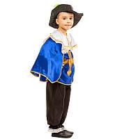 Карнавальний костюм Мушкетера (5 - 12 років)