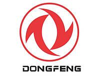 Ремонт рулевой рейки DongFeng (Донфенг)