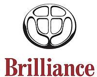 Ремонт рулевой рейки Brilliance (Брилианс)