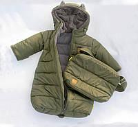 """Комбинезон-мешок для новорожденных """"Авиатор"""" хаки+ сумка в подарок. р. 62,68."""