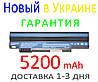 Аккумулятор батарея UM09H56 UM08H70 UM09H73 UM09H75 UM09G31 UM09G51 ACER UM09H31 UM09H36 UM09H41