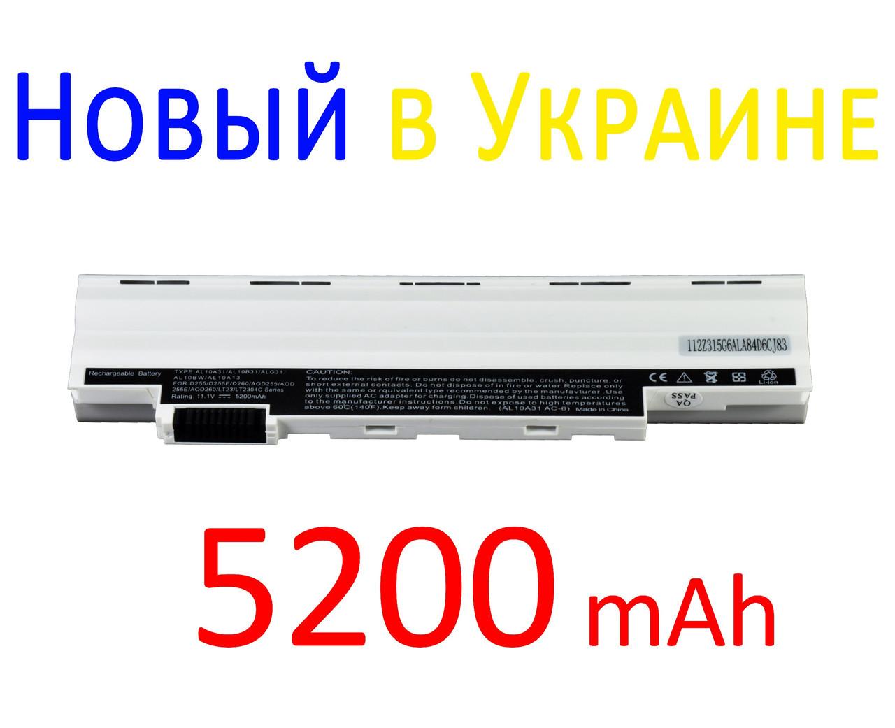 Аккумулятор батарея AL10BW AL10A13 ACER AK.003BT.071 AK.006BT.074 AL10A31 AL10B31 AL10G31