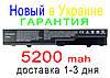 Аккумулятор батарея 587706-751 587706-761 593572-001 593573-001 BQ350AA HSTNN-CB1A HSTNN-CBOX