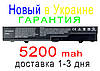Аккумулятор батарея HSTNN-W79C-5 PH06 587706-121 587706-131 587706-221 587706-241 587706-251