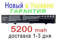 Аккумулятор батарея 587706-421 587706-541 587706-741 587706-751 592909-221 592909-241 592909-421