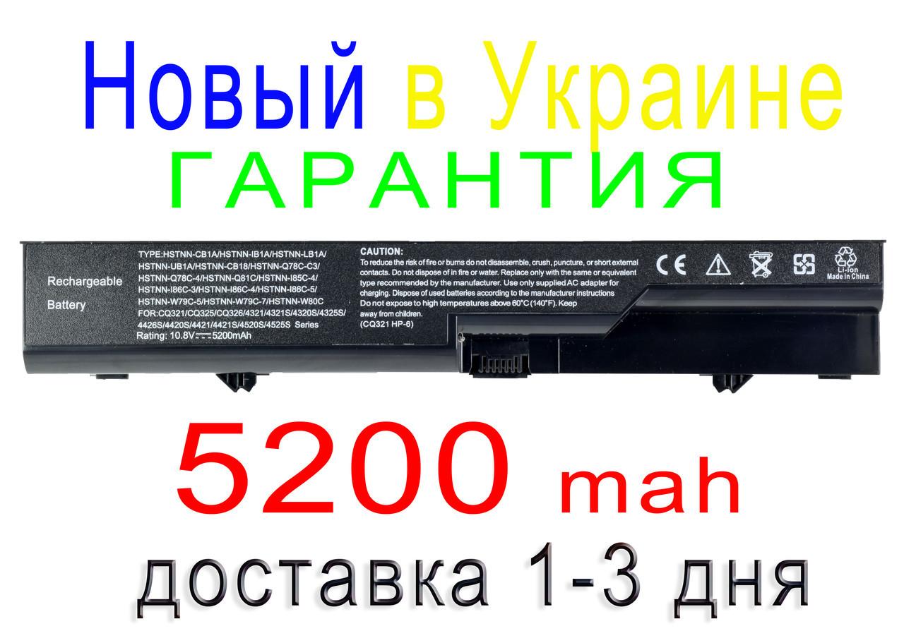 Аккумулятор батарея 592909-721 592909-741 593672-001 BQ350AAABA BQ350AAAC3 HSTNN-CB1B HSTNN-DB1B