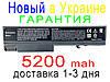 Аккумулятор батарея 482962-001 484786-001 532497-421 583256-001 586031-001 AT908AA AU213AA
