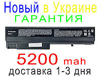 Аккумулятор батарея HSTNN-IB28 HSTNN-LB05 HSTNN-LB08 HSTNN-MB05 HSTNN-UB05 HSTNN-UB18
