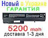 Аккумулятор батарея 408545-261 408545-262 408545-621 408545-721 408545-741 408545-761 409357-001
