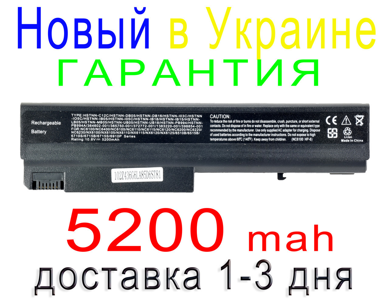 Аккумулятор батарея HSTNN-XB11 HSTNN-XB18 HSTNN-XB28 PB994 PB994A PB994ET PQ457AV 382533-001