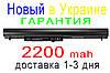 Аккумулятор батарея TPN-Q131 TPN-Q132 694864-851 728248-221 728460-001 740715-001 746458-421