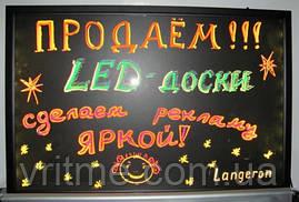 LED Доска  40 x 60 Светодиодная +фломастер и салфетка в подарок