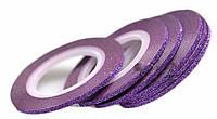 """Лента скотч для дизайна ногтей 2 мм """"Purple"""""""