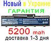 Аккумулятор батарея AS07A71 AS07A72 AS07A75 BT.00603.036 BT.00603.037 BT.00603.076 BT.00604.022