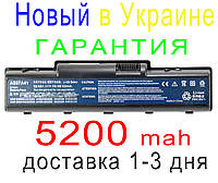 Аккумулятор батарея BTP-AS4520G LC.BTP00.012 MS2219 MS2220 Z01 Z03 2MS2219 AS07A43 AS07A73 AS07A74