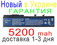 Аккумулятор батарея BTP-ANJ1 ACER AK.006BT.021 AK.009BT.056 BT.00603.012 BT.00603.014 BT.00603.039