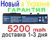 Аккумулятор батарея BT.00603.040 BT.00603.044 BT.00604.005 BT.00604.006 BT.00604.017 BT.00604.027