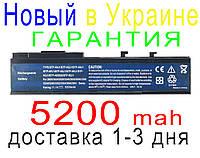 Аккумулятор батарея LC.BTP00.022BTP-ANJ1 LC.BTP01.010 LC.BTP01.011 LC.TG600.001 MS2180 TM07B4