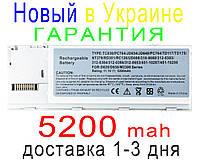Аккумулятор батарея 312-0384 451-10299 451-10421 JD648 JY366 RC126, фото 1