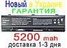 Аккумулятор батарея 0G069H 0R988H DP-01072009 DP-07292008 G066H G069H PP37L PP38L QU-080807001
