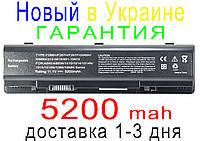 Аккумулятор батарея QU-080807002 QU-080807003 QU-080807004 QU-080917001