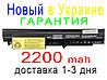 Аккумулятор батарея 42T4532 42T4548 42T4573 CL7228B.806 CL7227B.806 iB-A346 iB-A346H 11-1346