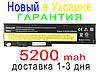 Аккумулятор батарея FRUFRU P/N 42T4537 ASM 42T4539 42T4647 LENOVO 42T4535 42T4774 42T4534 42T4646