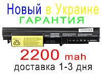 Аккумулятор батарея ASM FRU P/N 41U3198 41U3197 43R2499 LENOVO 41U3196 42T5226 42T5228 42T4552
