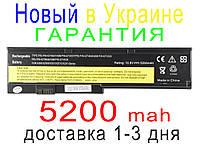Аккумулятор батарея 42T4773 43R9253 43R9254 42T4694 42T4536 42T4648 42T4649 43R9255 92P1210 42T4650
