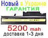 Аккумулятор батарея ASM 08K8192 ASM 92P1076 ASM08K8193 ASM08K8196 ASM08K8197 ASM08K8198