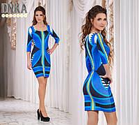 Трикотажное женское платье яркой расцветки