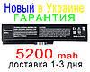 Аккумулятор батарея PA3817U-1BRS PA3818U-1BRS PA3819U-1BRS PABAS116 PABAS117 PABAS118 PABAS178