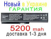 Аккумулятор батарея PA3638U-1BAP PA3728U-1BRS PA3780U-1BRS PA3816U PA3816U-1BAS PA3816U-1BRS