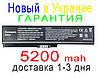 Аккумулятор батарея PA3818U-1BRS PA3819U-1BRS PABAS116 PABAS117 PABAS118 PABAS178 PABAS215