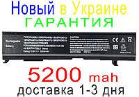 Аккумулятор батарея TOSHIBA PA3457U-1BRS PA3465U-1BRS TOSHIBA PA3451U-1BRS