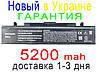 Аккумулятор батарея SAMSUNG AA-PB9NC5B AA-PB9NC6B AA-PB9NC6W AA-PB9NC6W/E
