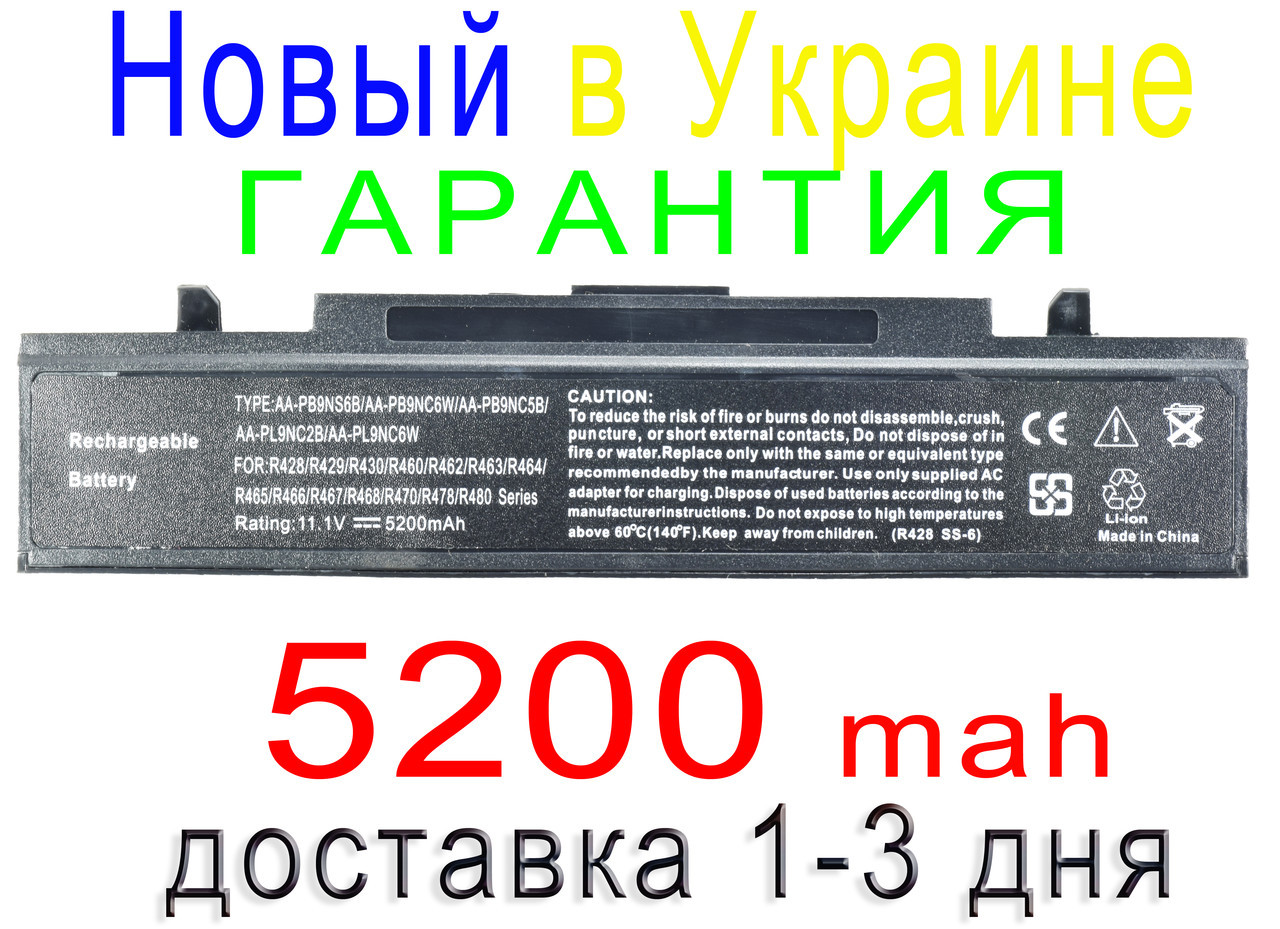 Аккумулятор батарея AA-PB9NS6B AA-PL9NC2B AA-PL9NC6W AA-PB9NC6WE AA-PB