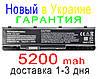 Аккумулятор батарея ASUS A32-N55 N55S N55SF N55SL N75 N75E N75S N75SF N75SJ N75SL N75SN N75SV