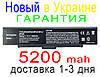 Аккумулятор батарея PCG-6D1L PCG-6F1L VGN-SZ12C/B VGN-SZ13C VGP-BPS2A/S