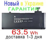 Аккумулятор батарея A1322 A1278 020-6547-A 661-5229 661-5391 661-5557