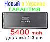 Аккумулятор батарея MA561J/A MA561LL/A MA561FEA MA561GA MA561JA MA561LLA MA566 MA566FEA MA566GA