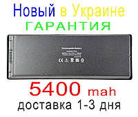 Аккумулятор батарея MA566 MA566FE/A MA566G/A MA566J/A APPLE A1185 MA561 MA561FE/A MA561G/A MA566JA