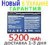 Аккумулятор батарея 4UR18650F-2-CPL-20 4UR18650F-2-CPL-25 4UR18650F-2-INV-5 90NCP51LD4SU2 A5525024