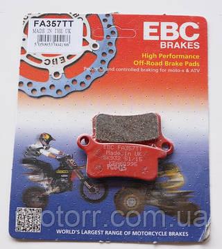 Тормозные колодки EBC FA357TT